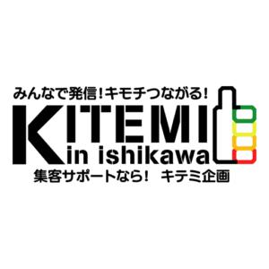 キテミ企画ロゴ